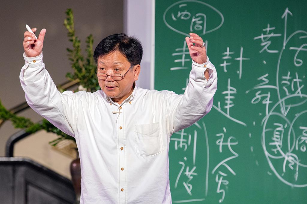 中國哲學—道家思想