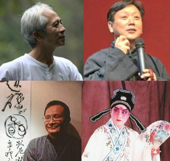 「中山堂.80禮讚」臺北書院五週年文化講座