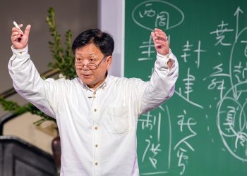【中國哲學—荀子】