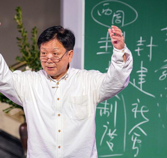 課程:【中國哲學—荀子】