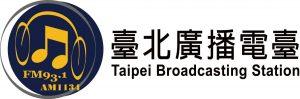 臺北廣播電臺logo(對外刊登版)
