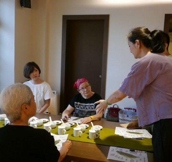 茶藝課程個別課  (茶芸クラス、Tea course)