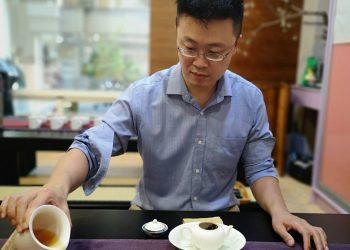 隱廬短期茶藝課程(小班制)